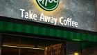 Thi công biển hiệu cà phê Effoc